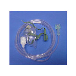 Oxygen Mask, Medium Rebreather, 7 Foot Oxygen Tubing w/Universal Connector, Elongated, Pediatric